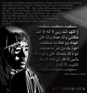 """Rasulullah Saw mengingatkan, """"Jalan menuju surga itu dipenuhi dengan hal-hal yang tidak diisukai, sedangkan jalan menuju neraka dipenuhi dengan berbagai kenikmatan syahwati."""" (HR, Muslim)"""